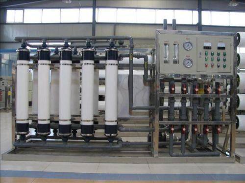 Jasa Pembuatan Website Mesin Pengolahan Air