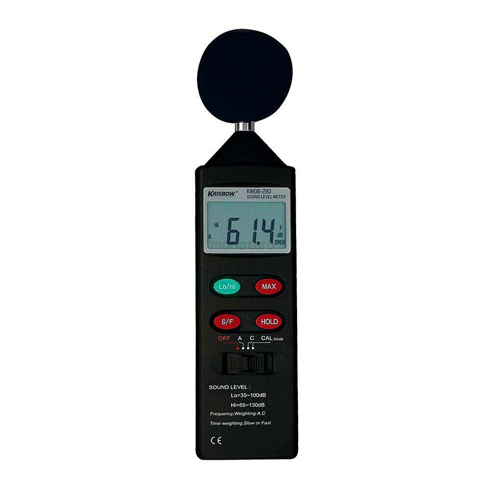 Jasa Pembuatan Website Sound Level Meter